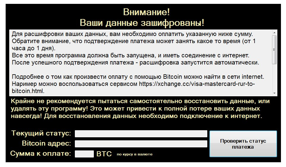 Crypton English ransom note