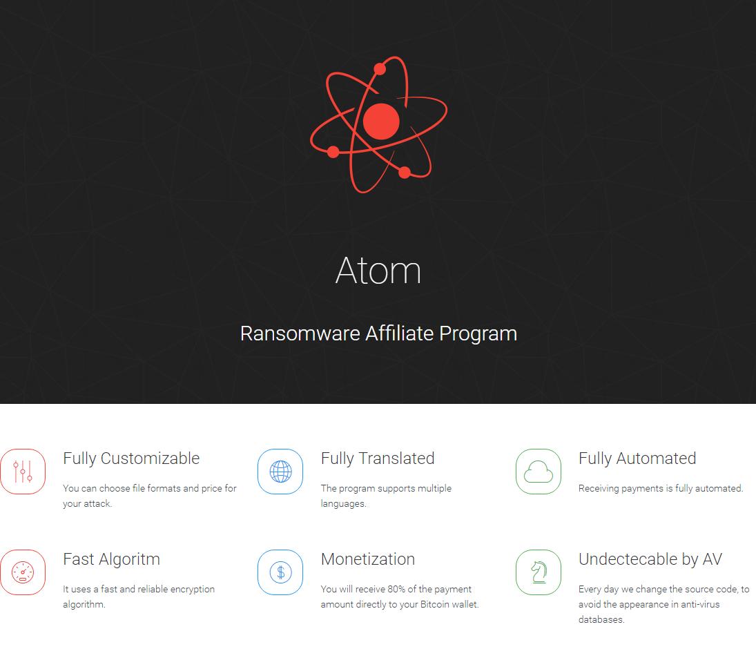 Atom website