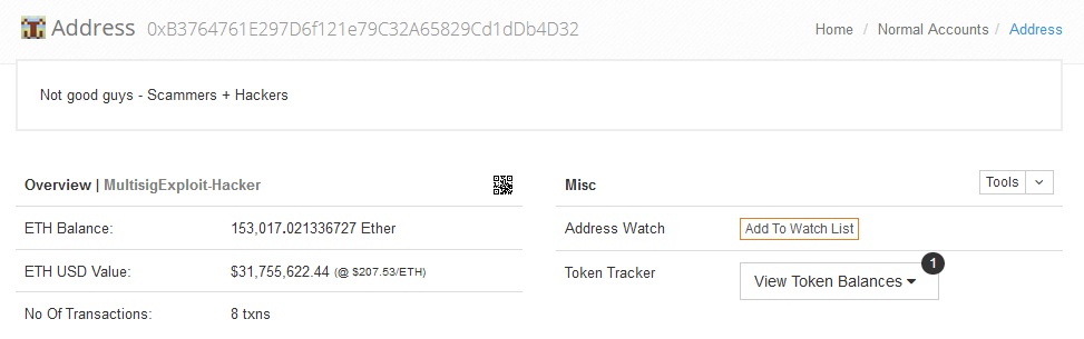 Hacker wallet