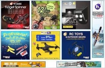 Adwizz Adware Screenshot