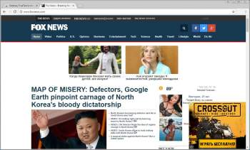 Remove the Gateway TrueTest in mini Chrome Extension Image