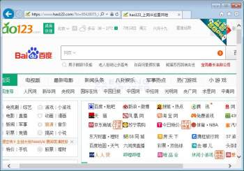 Hao123.com Homepage Image