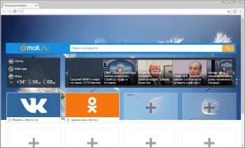 Remove the Визуальные Закладки Mail.Ru Chrome Extension Image