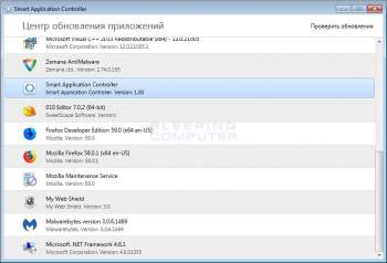 Remove the Smart Application Controller PUP Image