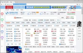 Sogou.com Search Redirect Screenshot