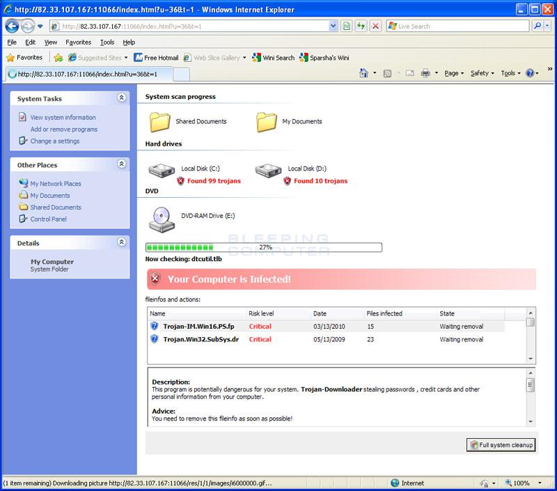 Fake online anti-malware scanner