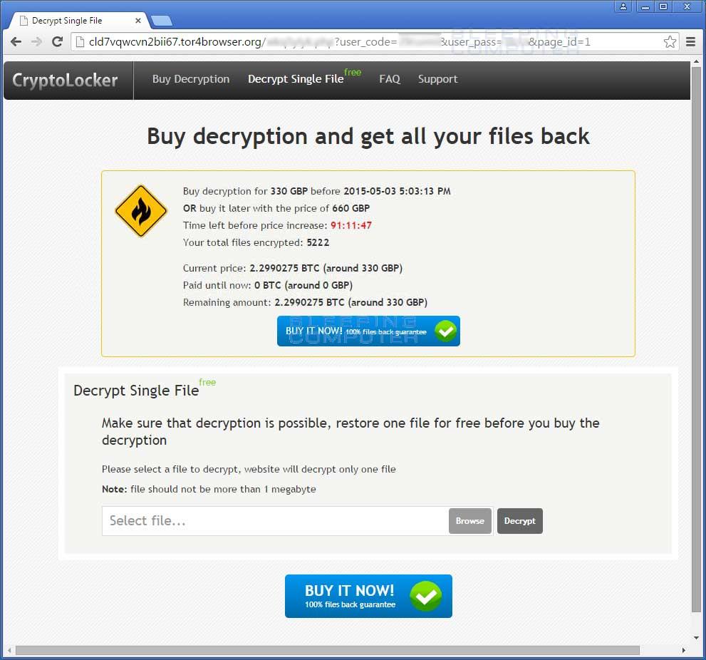 free-decryption.jpg
