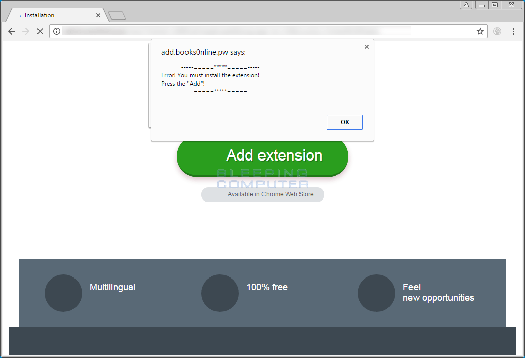 Error! You must install the extension! PopUp