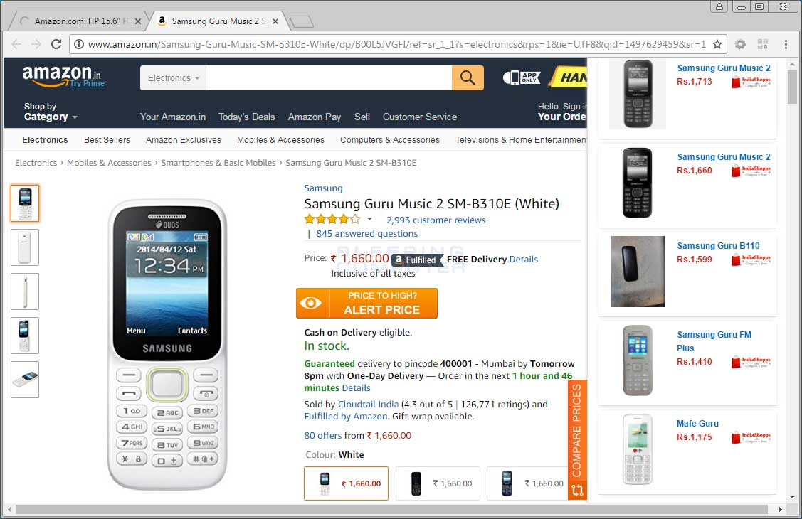 Compare Prices Bar on Amazon.in