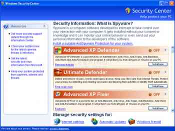 iSecurity Image