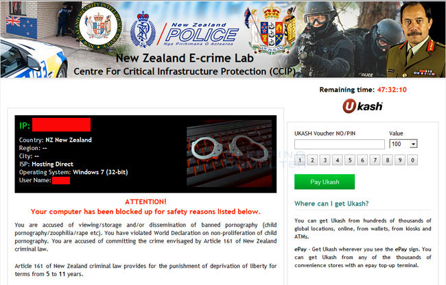 New Zealand E-Crime Lab Ransomware screen shot