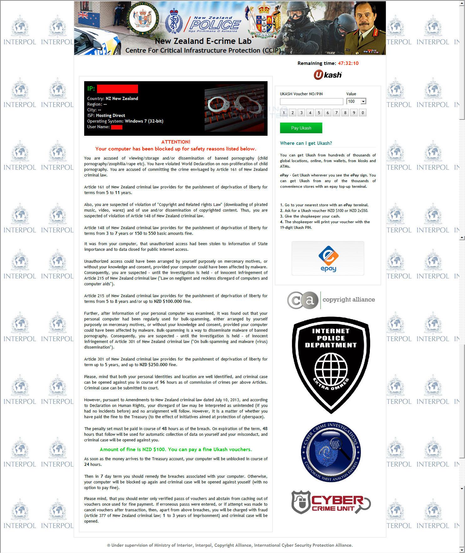 New Zealand E-Crime Lab Ransomware screen shot