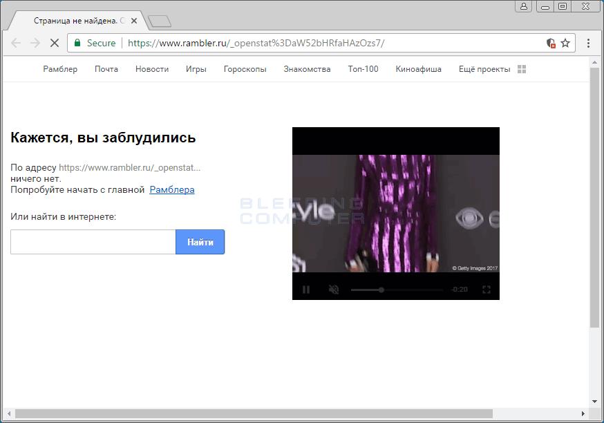 Rambler.ru Hijack