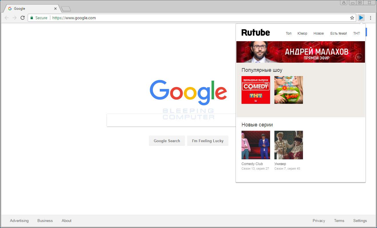 Rutube Chrome Extension