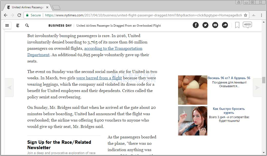 Russian Advertisements on NYTimes.com