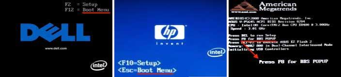 Various boot menu screens