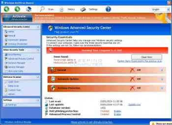 Windows AntiVirus Booster Image