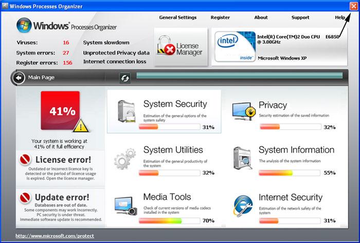<strong>Windows Processes Organizer</strong> start screen
