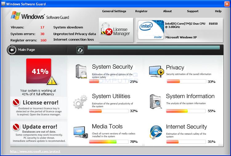 Windows Software Guard screenshot