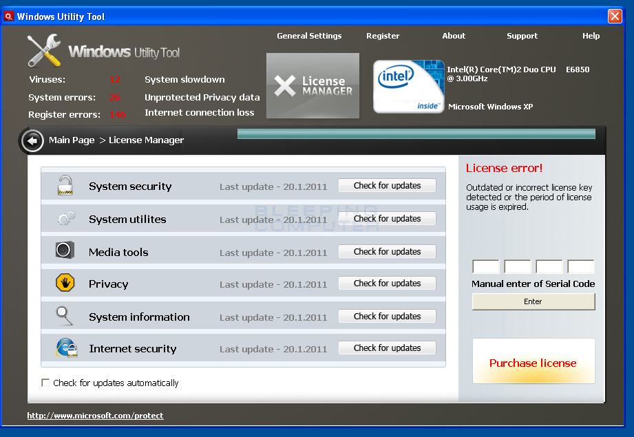 License Manager screen
