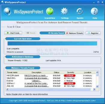 WinSpywareProtect Image