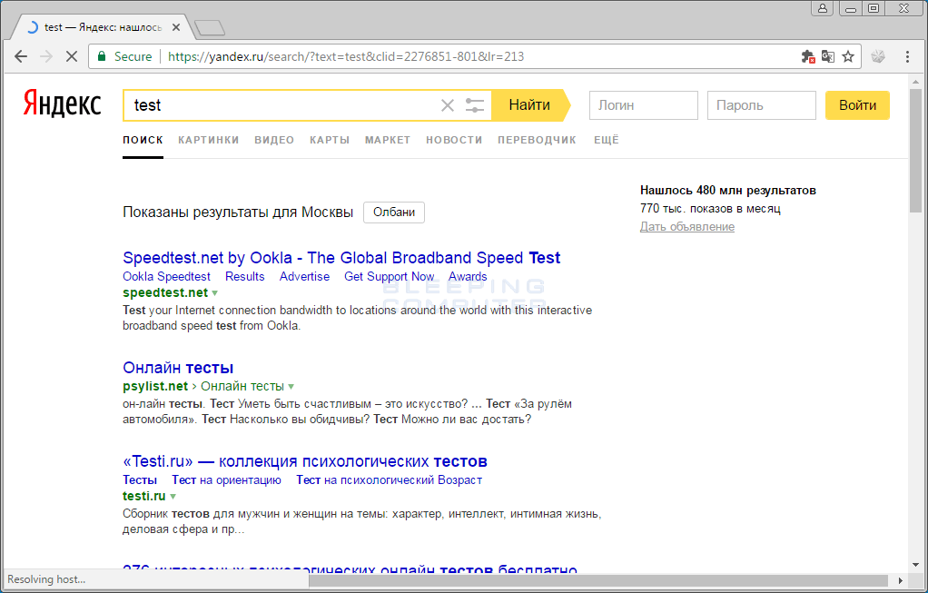Yandex.ru Search redirect
