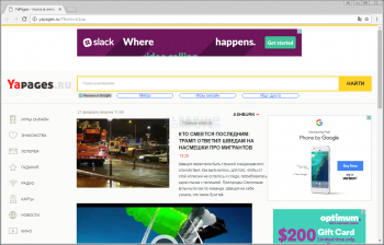Yapages.ru Browser Hijacker Screenshot