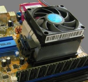 P4 CPU Cooler
